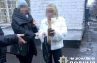 Начальницю виконавчої служби Кривого Рогу затримали за хабар 500 тис. грн