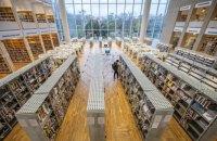 Бібліотеки діджитал-епохи
