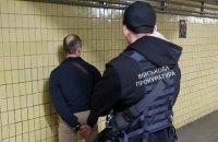 Два сотрудника полиции Киева задержаны за взятку $50 тысяч