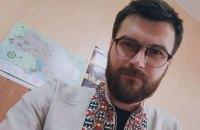 Суд выпустил из-под стражи одесского поэта, подозреваемого по делу о пожаре в одесском колледже