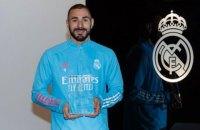 Бензема стал первым в эпоху Месси и Роналду, кто выиграл награду лучшему футболисту Ла Лиги