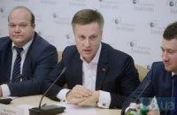 СБУ арестовала экс-главу контрразведки
