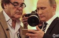 """Путин вспомнил об """"испанском диспетчере"""", отвечая на вопрос Стоуна о крушении MH17"""