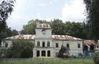 Зруйнований палац Хомутця