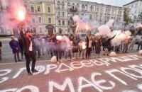Під СБУ проходить акція до річниці нападу на Гандзюк