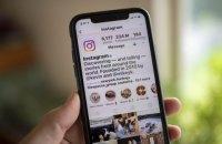 """Instagram во всех странах начал скрывать """"лайки"""" под публикациями"""