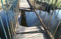 Во Львовской области обвалился мост через Западный Буг, пострадали 4 человека