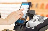 ДФС урегулювала використання смартфонів як касових апаратів