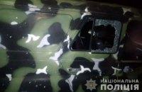 Двоє поліцейських постраждали через обстріл бойовиків на Донбасі
