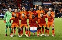 Депай установив рекорд збірної Нідерландів
