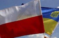 Украина разрешила Польше проводить поисково-эксгумационные работы