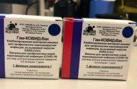 У Росії заявили, що випустили першу партію вакцини проти коронавірусу