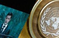 Зеленський закликав світ звернути увагу на війну в Україні