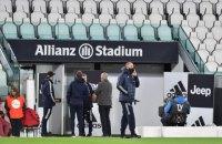 """""""Наполі"""" присудили технічну поразку за неявку на матч Серії А з """"Ювентусом"""""""