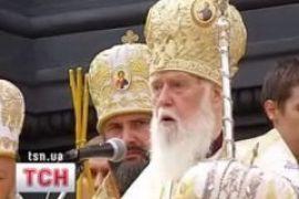 Филарет: Украинцам хотят навязать иностранного иерарха