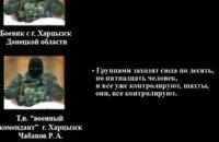СБУ перехопила розмову бойовиків про чеченців на Донбасі