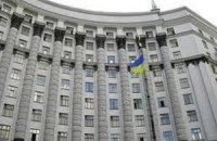 Кабмин обнародовал распоряжение о санкциях против России