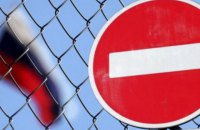Чотири країни підтримали рішення ЄС про продовження санкцій проти Росії