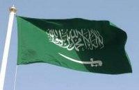Саудовская Аравия депортирует паломниц из Нигерии