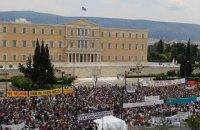 Госслужащие Афин вышли на 24-часовую забастовку из-за низких зарплат