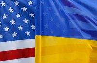 США виділили Україні $9,1 млн на боротьбу з поширенням COVID-19