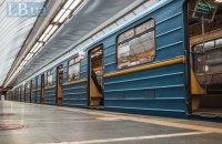 СБУ вночі проведе антитерористичні навчання у київському метро