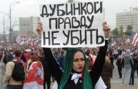 Под Минском могут строить лагерь для политзаключенных, - CNN