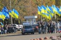 Януковича в Одесі зустрічає безробітна молодь