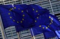 Україна-ЄС: покарати не можна помилувати. Де Вільнюс поставить кому?