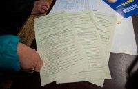 ЦИК планирует завершить передачу бюллетеней в Мариуполь до 27 ноября