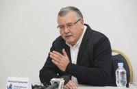 Гриценко виключив підтримку Порошенка в другому турі