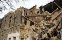 В Одессе обрушилась часть дома