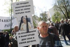 У Донецьку чорнобильці вимагали зустрічі з Януковичем