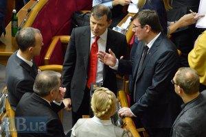 Депутаты не могут поделить комитеты