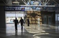 """Мининфраструктуры выявило финансовые махинации в аэропорту """"Борисполь"""""""