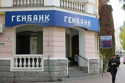 Росія ввела тимчасову адміністрацію в один із двох основних банків Криму