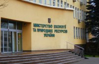 В Україні набула чинності нова процедура оцінки впливу на навколишнє середовище