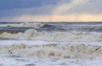 В акваторії Азовського моря оголошено штормове попередження