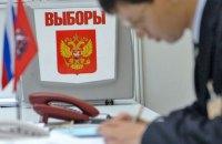 Партія Путіна отримала конституційну більшість на виборах до Держдуми РФ (оновлено)