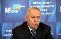 ПР обещает завершить переговоры по большинству до среды