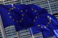 Торгові пільги Євросоюзу для України набудуть чинності з 23 квітня