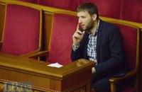 Парасюк задекларировал часы от Святого Николая за 8 тысяч гривен