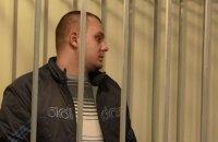 Бывший участковый Святогорска, сбивший насмерть троих человек, вышел из СИЗО
