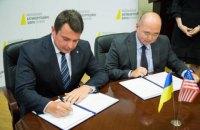 НАБУ и ФБР подписали меморандум о сотрудничестве еще на два года