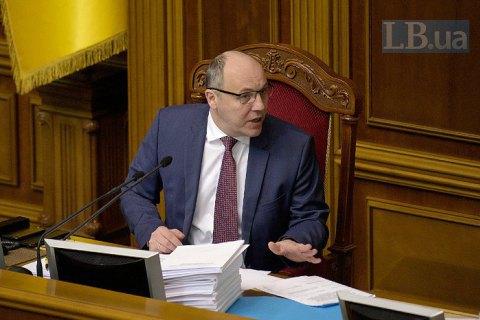 Парубій підписав закон про надання 1,4 млрд гривень на зарплати шахтарям