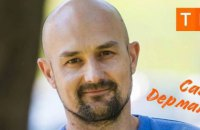 """Український письменник припинив співпрацю з """"1+1"""" через політику телеканалу"""