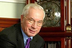 Азаров привітав українців із Днем Незалежності