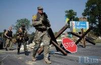 Боевики атаковали два украинских блокпоста в Луганской области