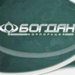 Богдан Корпорация