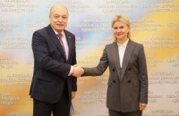 Светличная: Консультативная миссия ЕС продолжит работу в Харькове